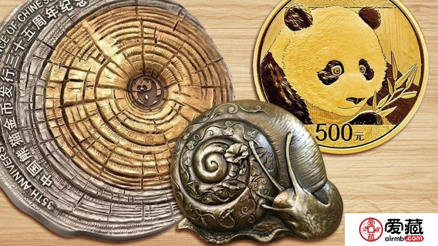 沈阳收购纸币钱币沈阳长期上门回收奥运钞连体钞金银币邮票