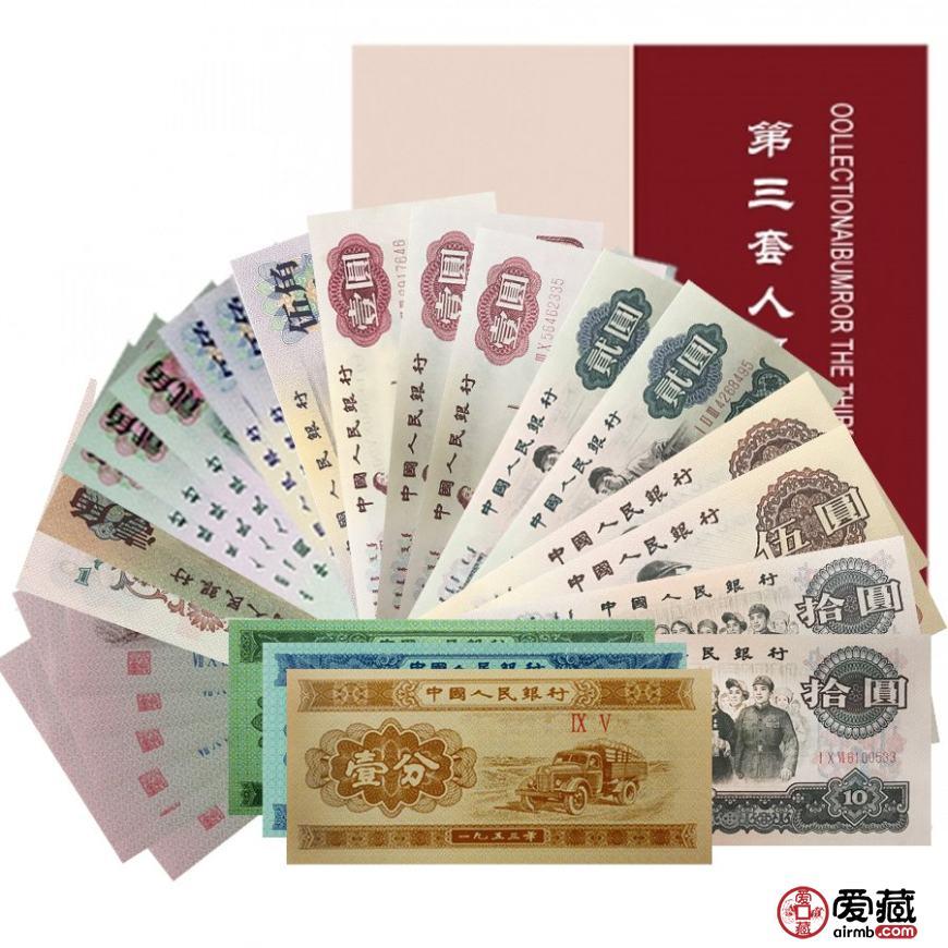 太原回收纸币太原高价回收钱币纪念钞太原收购纸币