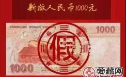 """新版人民币为何没有""""大额""""?纸币会有""""消失""""的一天吗"""