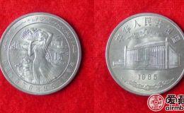 這枚硬幣全國有450萬枚,現在能值多少?