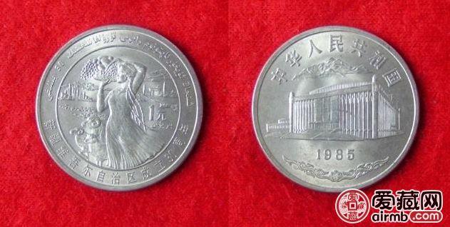 这枚硬币全国有450万枚,现在能值多少?