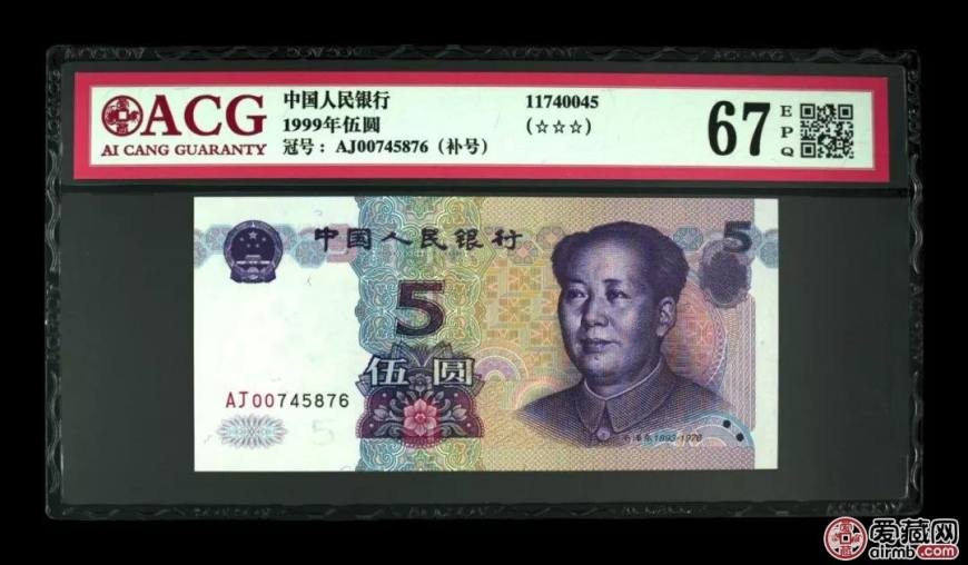 """""""5元塑料鈔""""還未到,995已大漲!"""
