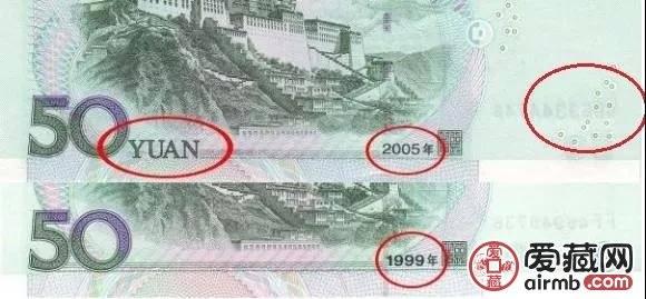 """""""5元塑料钞""""还未到,995已大涨!"""