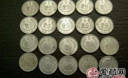 硬币回收价格表2019