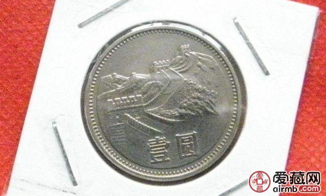 一元长城币最新价格介绍