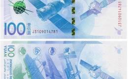 航天钞价格为什么会屡屡下跌