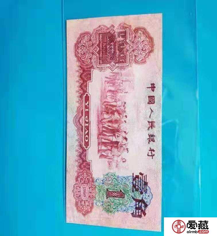 西宁回收旧版纸币钱币金银币,西宁收购第一二三四套人民币纪念钞