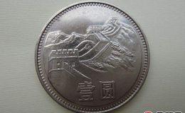 长城硬币收藏市场价格表- -11月11号