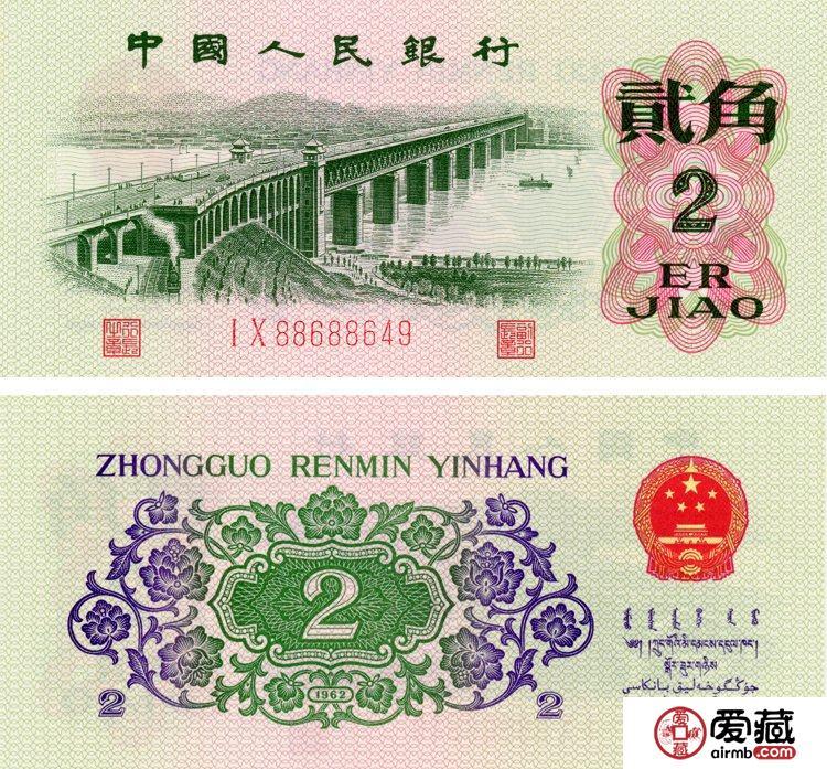 第三版人民币图片赏析