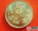 梅花5角硬币的收藏价值