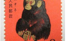 80版猴票值多少钱