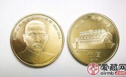 这两种五元硬币大家最好留着