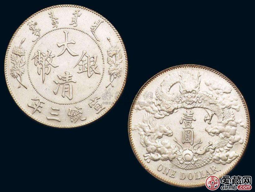 大清银币价格受哪些因素影响