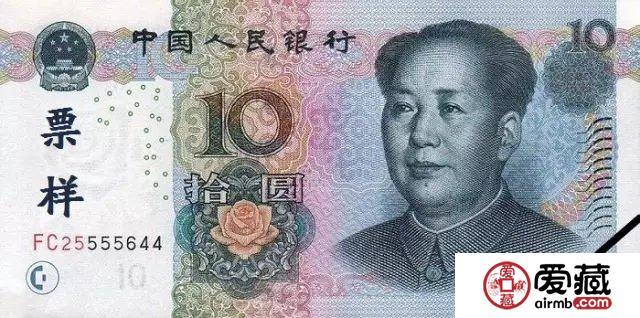 第五套人民币知识 99版人民币补号大全和05版人民币补号冠号