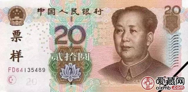 ��`'�a���zh��,,yi)�aj_第五套人民币知识99版人民币补号大全和05版人民币补号冠号_爱藏网
