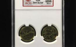 纪念币小套装2孔、3孔已全面覆盖