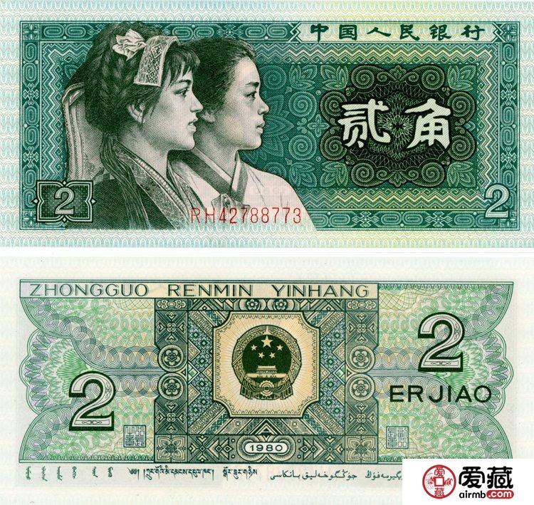 高价回收旧人民币