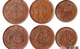 大清铜币鄂字户部十文,古钱币中的新宠
