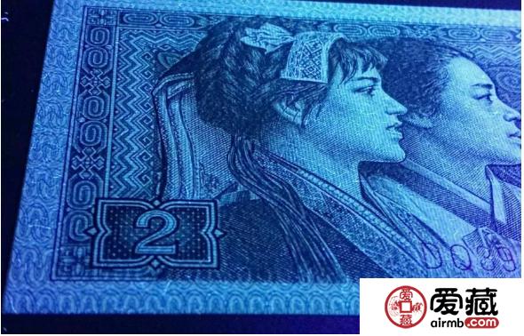 这些第四套人民币2角最高涨幅1500倍,看看你手中有没有?