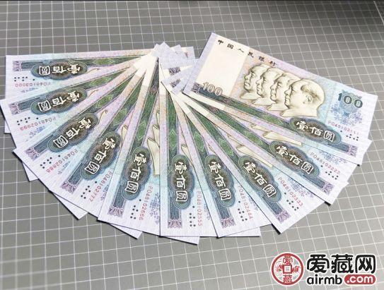 1990年100元人民幣價格