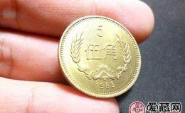 流通五角硬币中这三枚最贵 你有哪几枚