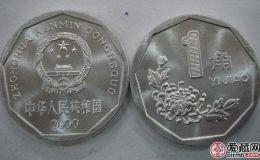 2000年一角硬币价值惊人