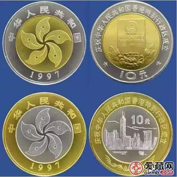 香港回归纪念币大全值多少钱
