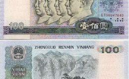 80年版100元人民币值激情乱伦