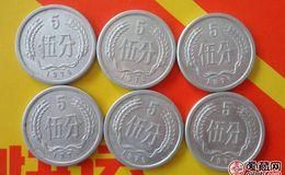 1976年5分硬币价格高不高