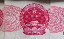 第五套人民币100元三个版本区别
