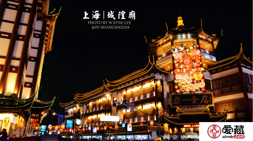 上海城隍庙古玩邮币卡市场-长期回收旧版纸币钱币金银币连体钞纪