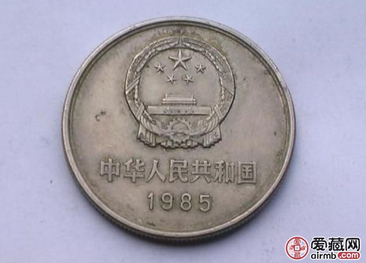 85年长城币最新价格现在是多少
