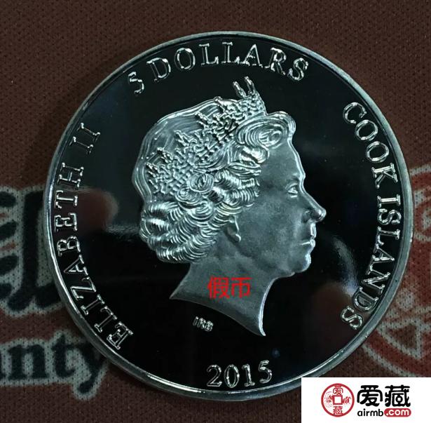 """这枚孔雀银币假得很""""自信"""",大家快来围观!"""