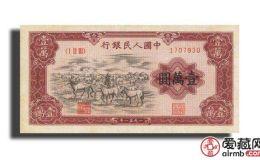 玩人民币收藏能赚钱吗