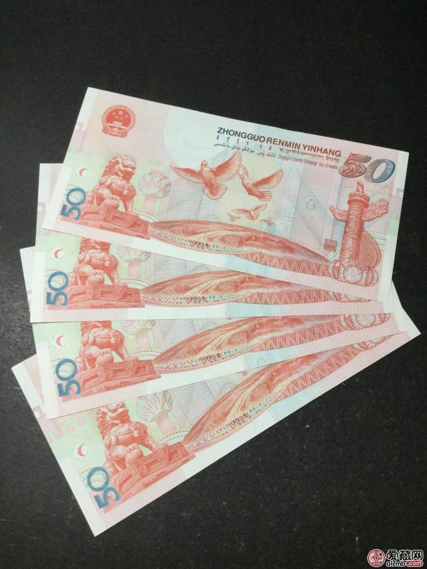 海口市金鹿古玩城-海口長期高價回收舊版紙幣連體鈔郵票紀念鈔金