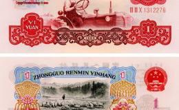 第三套人民幣一元古幣水印和深版古幣水印1元區別