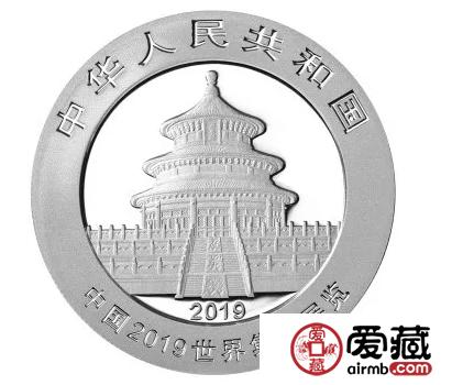 2019世界集邮展览熊猫加字银质纪念币发行