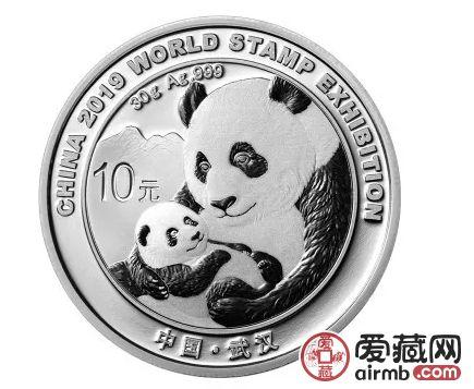 2019世界集郵展覽熊貓加字銀質紀念幣發行
