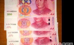 豹子號人民幣為什么比較值錢