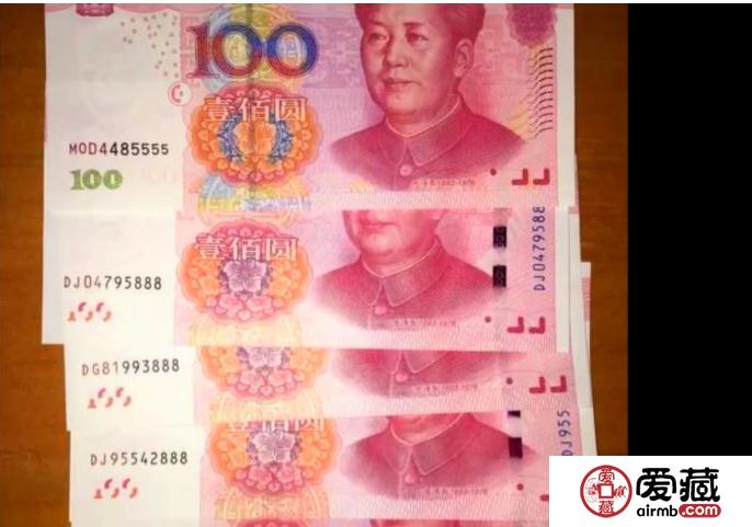 豹子号人民币为什么比较值钱