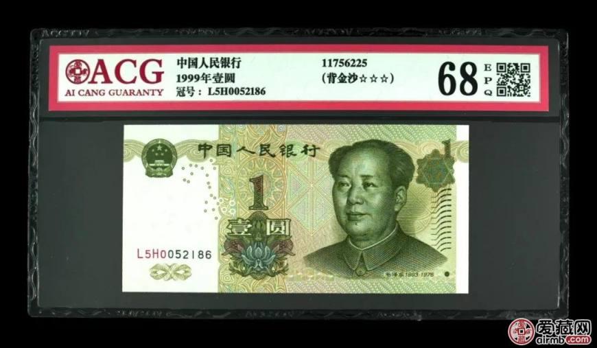 99版紙幣價格及收藏價值有多大