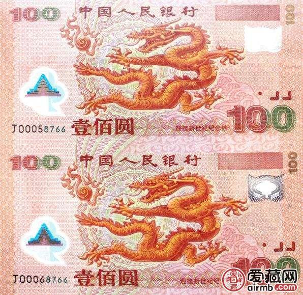 单龙钞和双龙钞收藏哪个收益更好
