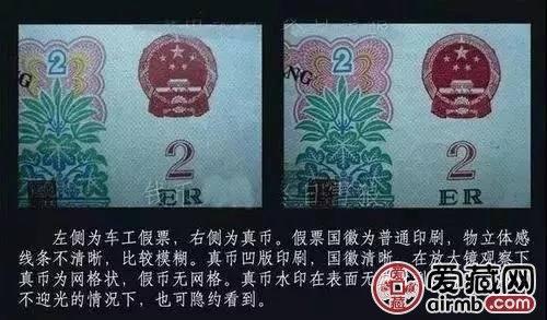 人民币印钞术语你了解多少