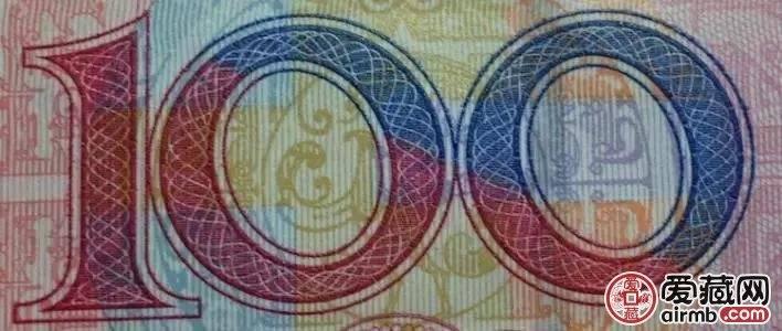 人民幣印鈔術語你了解多少
