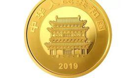 世界遗产平遥古城金银纪念币发行量 发行规格有哪些