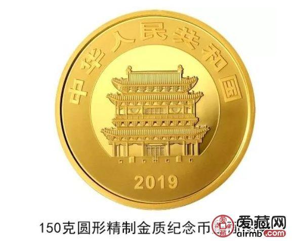 世界遺產平遙古城金銀紀念幣發行量 發行規格有哪些