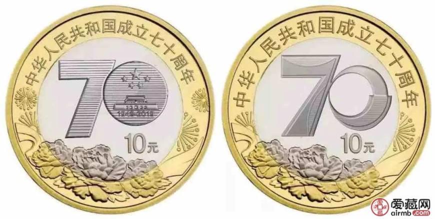 建國70周年紀念幣值得期待 什么時候發行