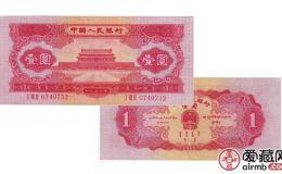 天安门红1元价格 二版币天安门红1元真伪辨别