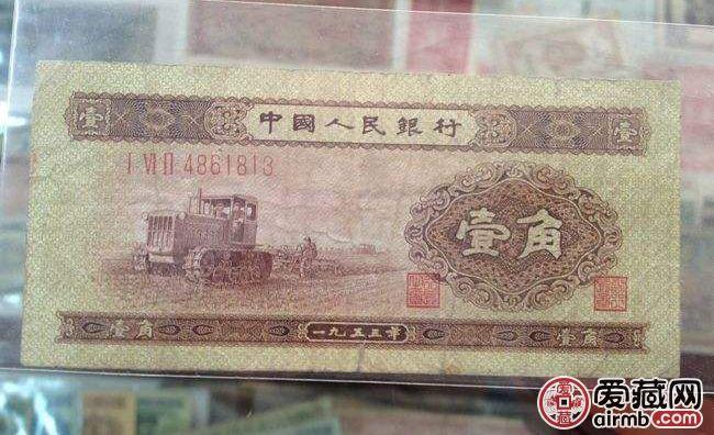 二版人民币黄一角值多少钱