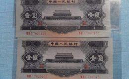 天安門黑1元價格 二版幣天安門黑1元怎么辨別真偽
